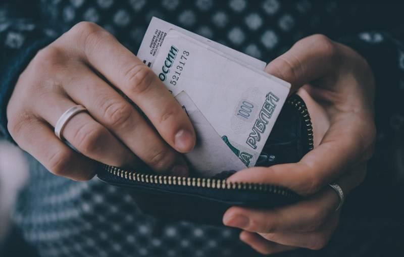 Недельный чек россиян дорожал на протяжении всего февраля 2021 года