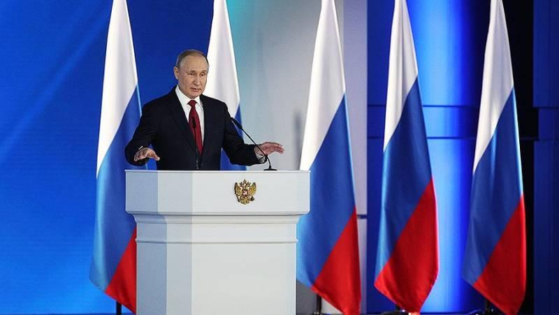 Даты послания президента Федеральному собранию России в 2021 году снова переносятся
