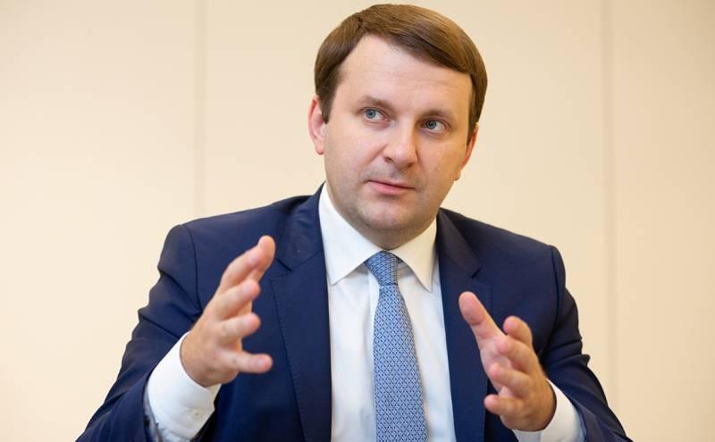 Помощник президента России Максим Орешкин заболел коронавирусом