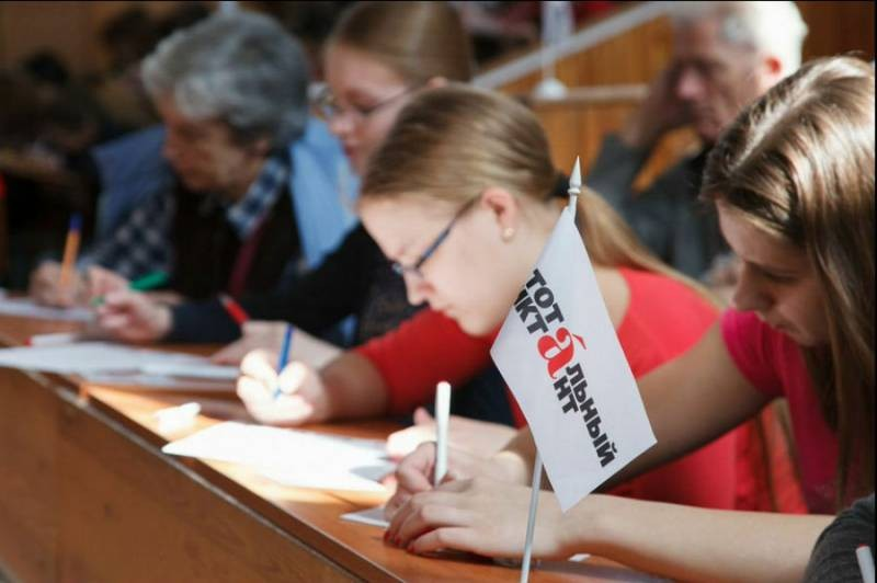 Тотальный диктант напишут во всех регионах России 10 апреля 2021 года