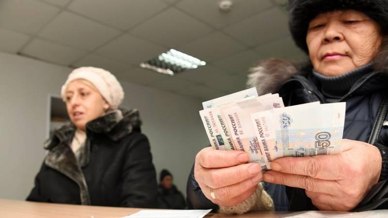 Надбавка к пенсии работающим пенсионерам запланирована на 2021 года