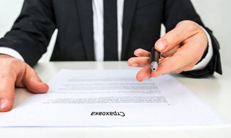 Что входит в новые условия для получения страховки по заражению ковидом с 2021 года