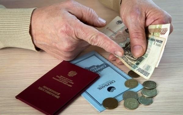 Индексацию выплат работающим пенсионерам может ускорить послание президента