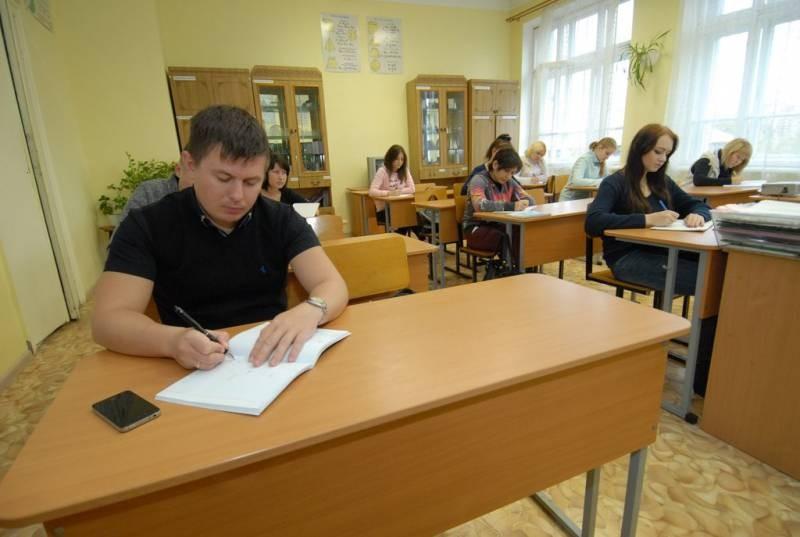 Всероссийские проверочные работы в 2021 году могут пройти в измененном формате