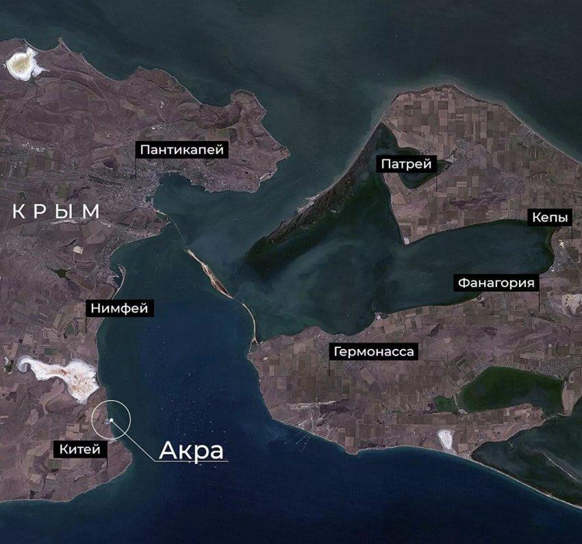 """Акра: """"Крымская Атлантида"""""""