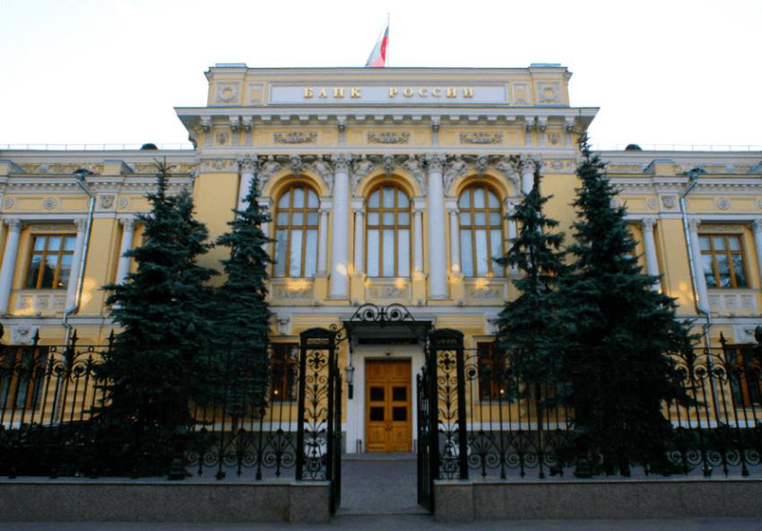 Никто не ожидал: ЦБ РФ повысил ключевую ставку впервые с 2018 года