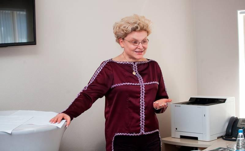 Бизнес на пандемии: какой доход принес корнавирус Елене Малышевой