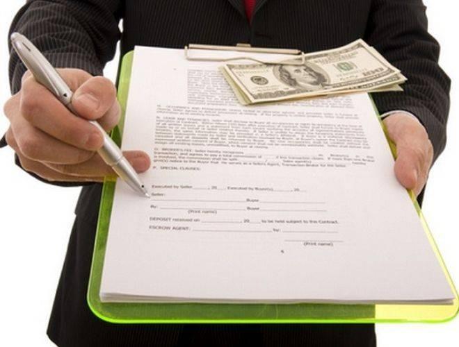 Кто будет платить налог на наследство по завещанию в России в 2021 году