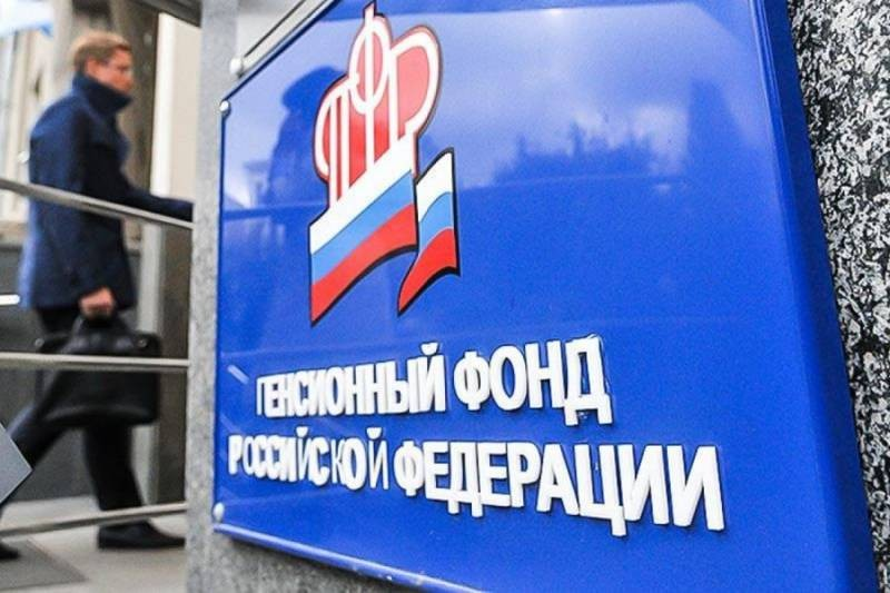 Условия уменьшения возраста выхода на пенсию в РФ назвали экономисты