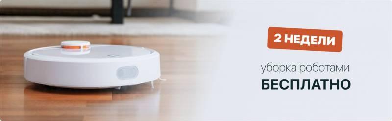 Роботизация уборки в Москлининг для оптимизации бизнеса