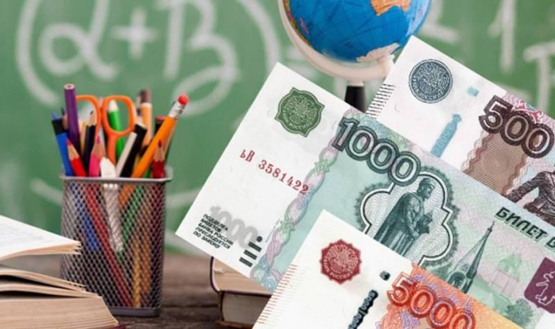 Родителям детей школьного возраста пообещали выплатить по 10 тыс. рублей в августе 2021 года