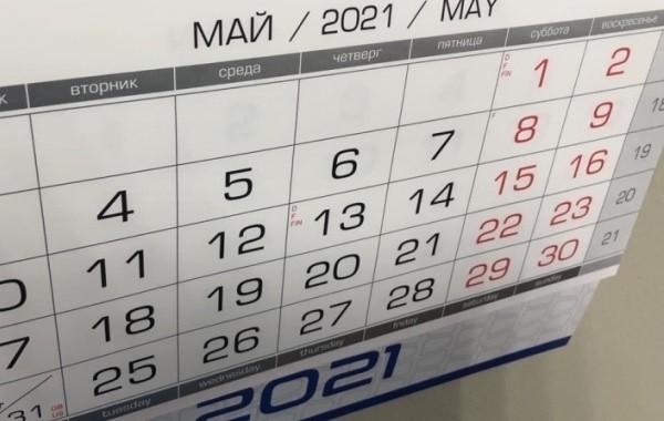 Нерабочие дни в начале мая будут длительными по решению Путина