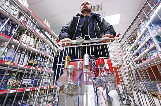 Запретят ли продавать алкоголь в выходные дни в мае 2021 года