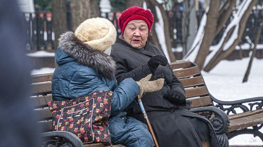 Какие пенсионные изменения ждут россиян в 2021 году в рамках реформы