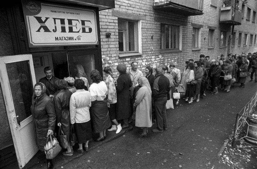 Товарный дефицит в СССР, почему не хватало еды