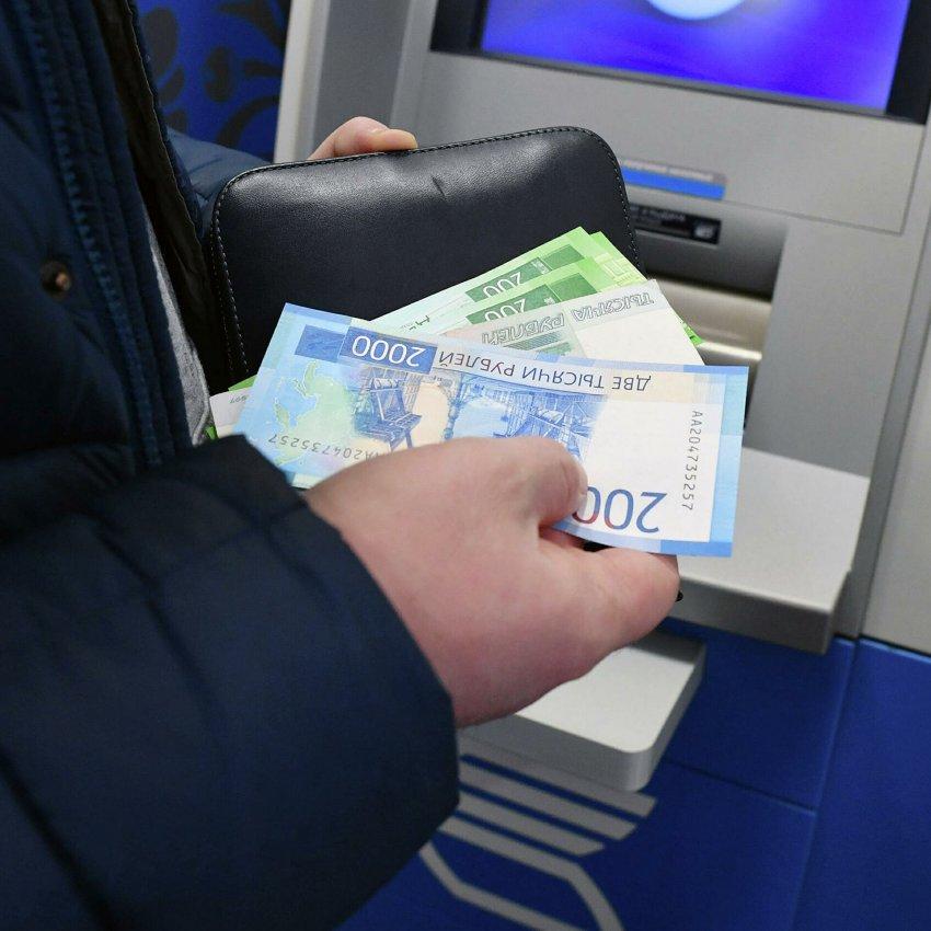 Кто может получать одновременно пенсию по старости и по инвалидности в России