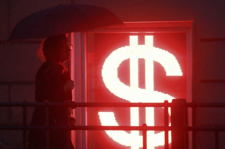 Эксперты озвучили свежие прогнозы по курсу доллара на 2021 год в России