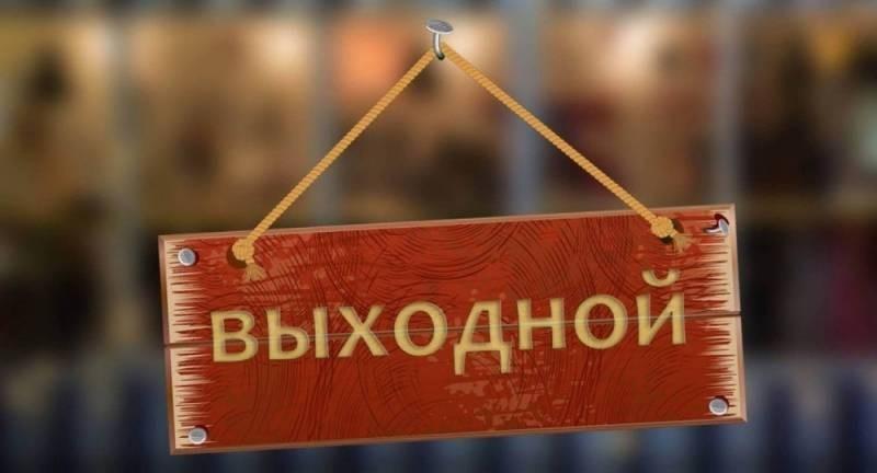 В регионах России в 2021 году 11 мая объявили выходным днем из-за церковного праздника Радоницы