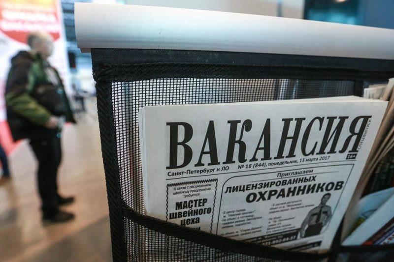 Правда ли, что заработок россиян упадет в 4 раза в 2021 году