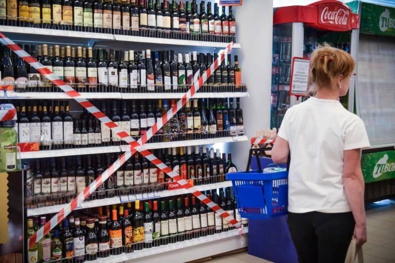 Будет ли действовать запрет на продажу алкоголя в мае 2021 года