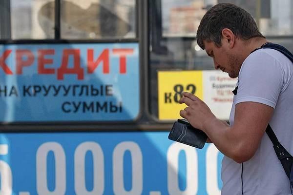 Росстат заявил о падении доходов россиян в 2021 году