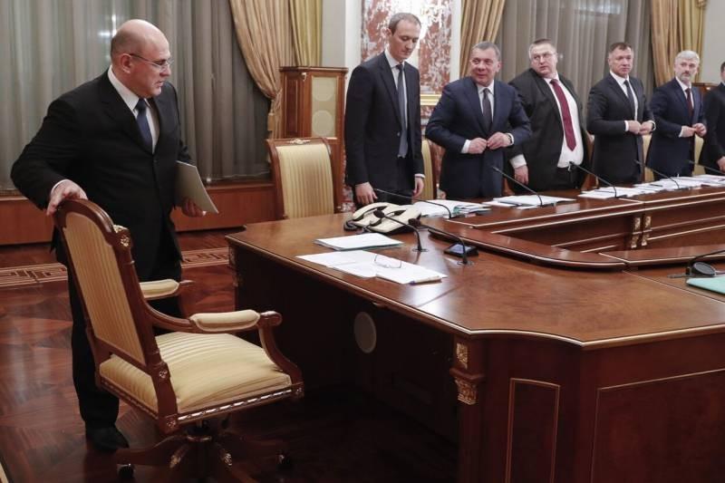 Владимир Путин дал ряд поручений 4 мая 2021 года по результатам послания Федеральному собранию