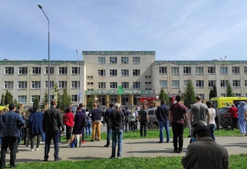 Днем траура в Казани объявлено 12 мая 2021 года из-за крупного теракта