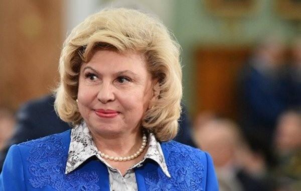Москалькова выступила за введение индексации пенсий работающим пенсионерам