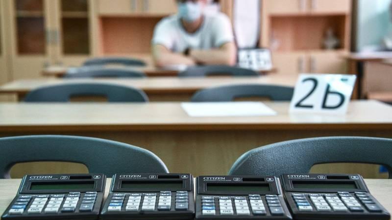 Расписание экзамена ЕГЭ в 2021 году и иная информация о его прохождении