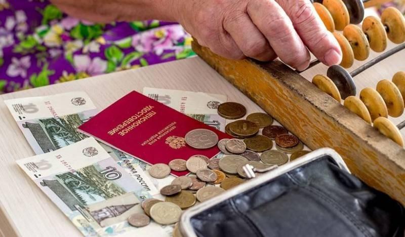 Доплаты за стаж сельским пенсионерам в 2021 году не будут отменять в случае переезда в город
