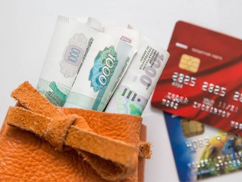 Россияне рассказали, сколько денег нужно для счастья в мае 2021 года