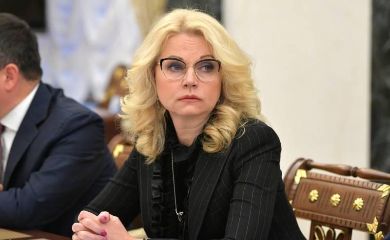 Новые условия применения материнского капитала назвала Татьяна Голикова