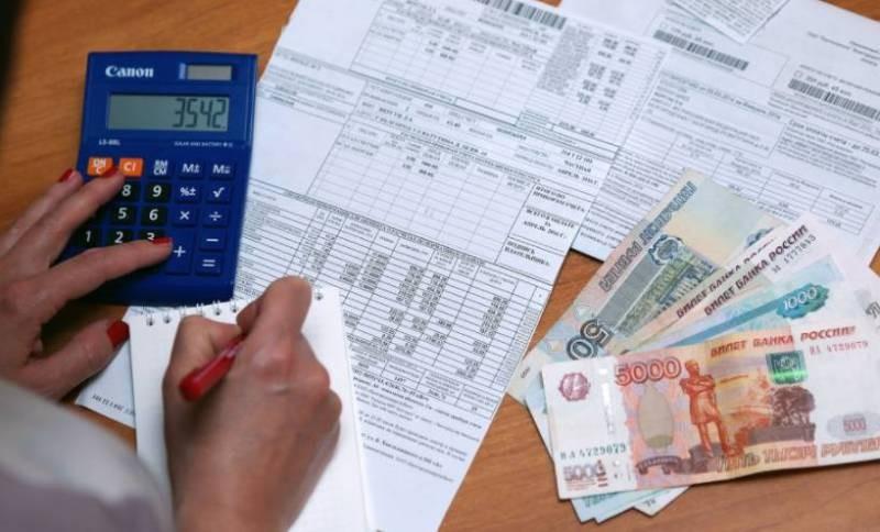 Положены ли субсидии на оплату ЖКУ многодетным семьям