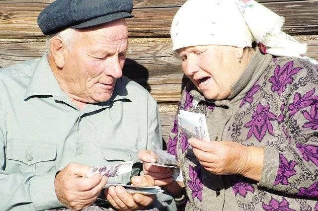 Как изменится жизнь пенсионеров с 1 июня 2021 года в России