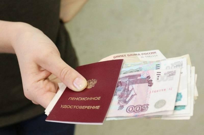 Что изменится в порядке начисления пенсий северянам в 2021 году в России