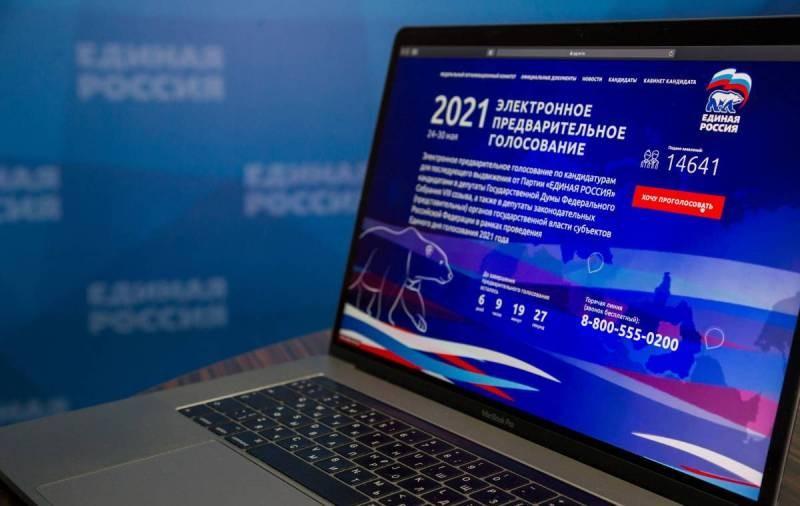 Как проводится предварительное голосование Единой России