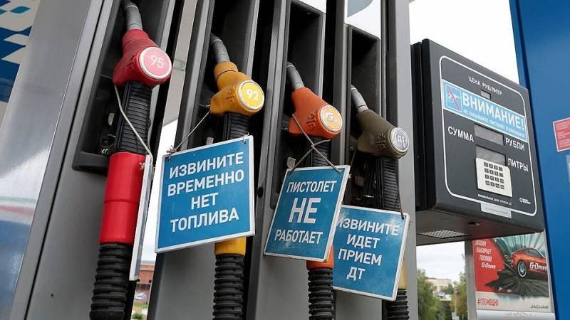 Мифы о грядущих проблемах с бензином в России развенчали в Минэнерго