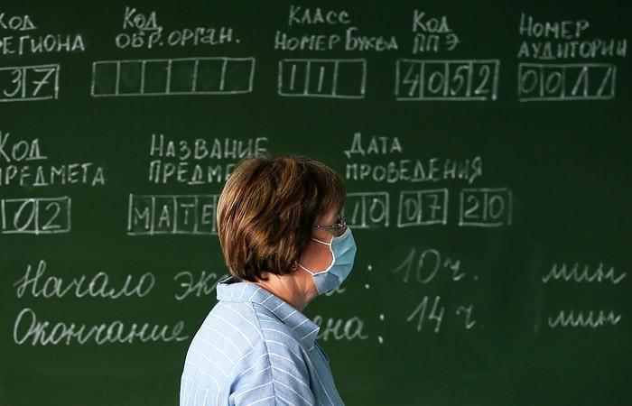 Что нужно брать с собой ученикам для сдачи ЕГЭ в 2021 году