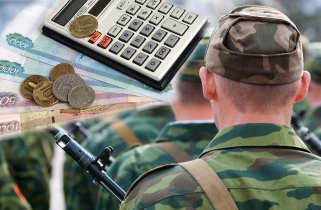 Что важно знать про повышение зарплаты военнослужащим в 2021 году