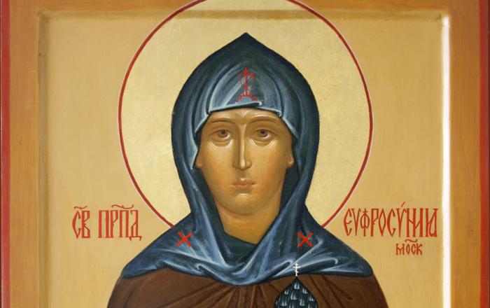 Народные приметы 30 мая 2021 года, в день Евдокии Свистуньи