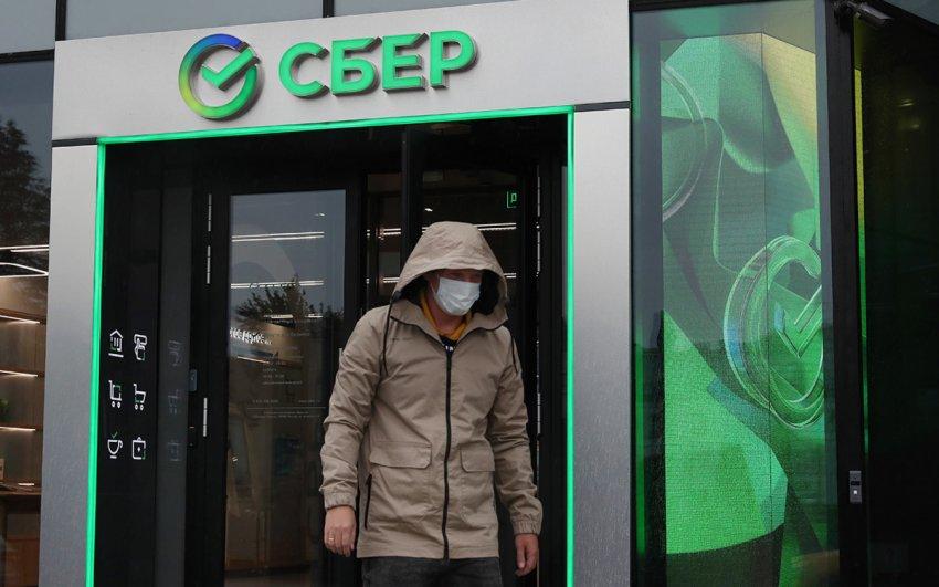 Сбербанк России повысил ставки по ипотеке с 7 мая 2021 года