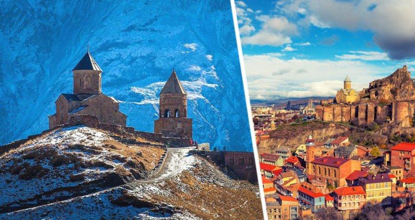 Какие требования предъявляются к туристам для отдыха в Грузии с 1 июня 2021 года