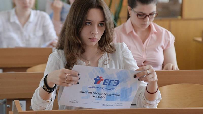 Как российские школы сдают ЕГЭ в 2021 году