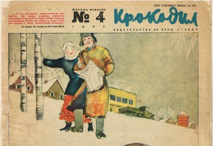 4 июня: этот день в истории России