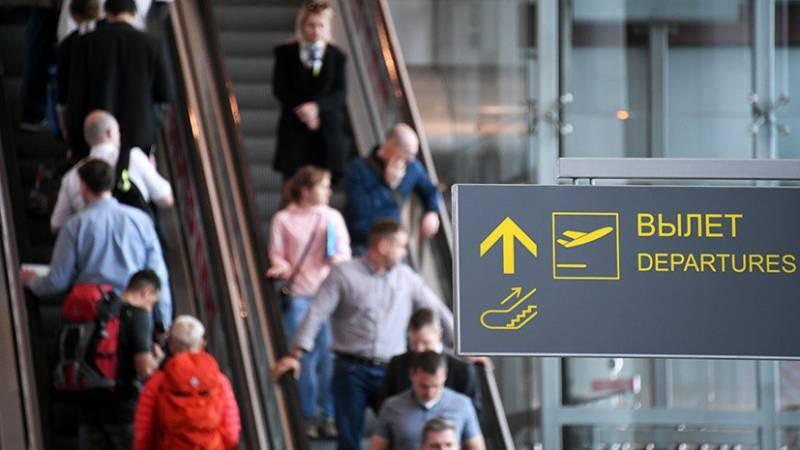 Какие новые правила для получения шенгенской визы стали действовать с 31 мая 2021 года