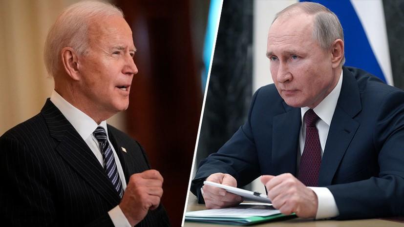 Эксперты рассказали, чего ждать от встречи Путина с Байденом