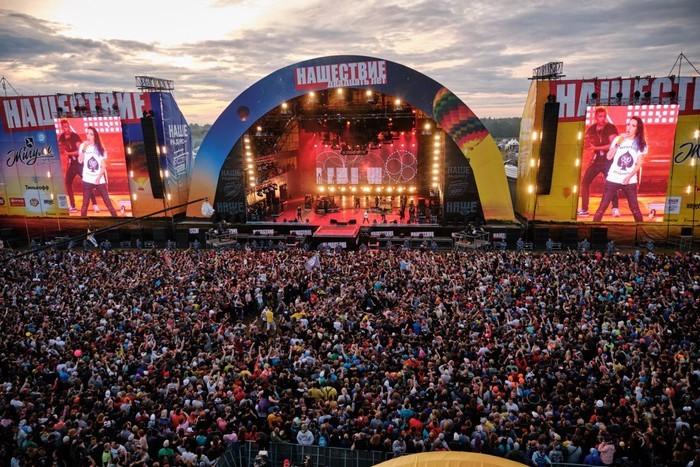 Фестиваля не будет: организаторы сообщили об отмене «Нашествия» в 2021 году