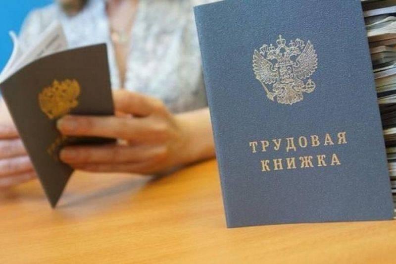 Правила ведения и хранения трудовых книг с 1 сентября 2021 года будут меняться