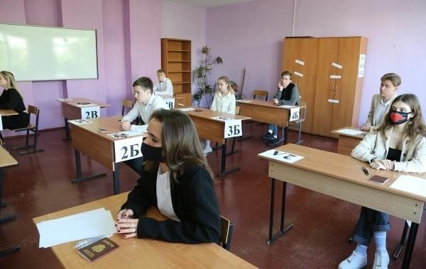 Стало известно, когда и где появятся результаты ЕГЭ-2021 по русскому языку