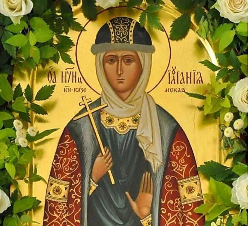 Какой Церковный праздник сегодня, 15 июня, почитается в православном мире